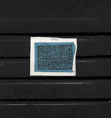 AFGHANISTAN - ASIA - OLD Postally used LABEL STAMP ON PAPER -  LOT (AFGH  25)