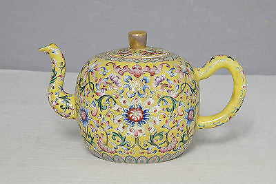 Chinese  Famille  Rose  Porcelain  Teapot  With  Mark      M1764