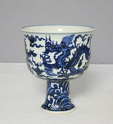 Chinese  Blue and White  Porcelain  Cup  With  Mark      M1142