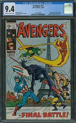 Avengers 71 CGC 9.4 - OW/W Pages