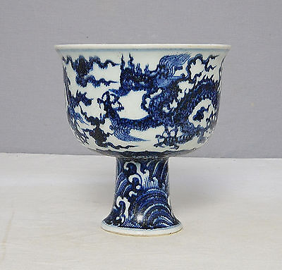 Chinese  Blue and White  Porcelain  Cup  With  Mark      M1245