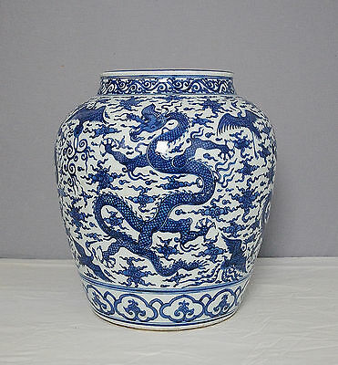 Large  Chinese  Blue and White  Porcelain  Pot  With  Mark     M1587