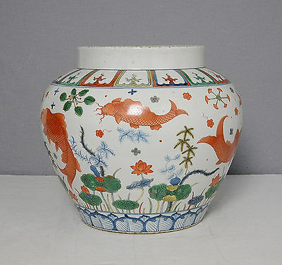 Chinese  Wu-Cai  Porcelain  Jar  With  Mark     M1664
