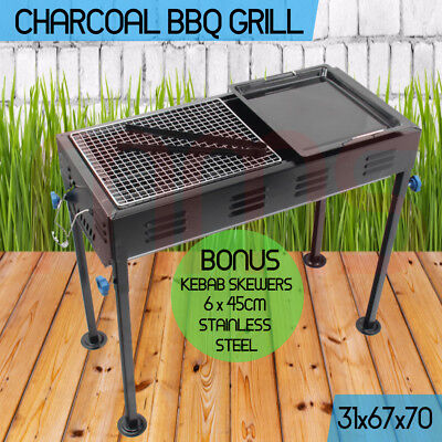 NEW Large Size Portable Outdoor BBQ Barbecue Grill Sets Charcoal picnic Camping