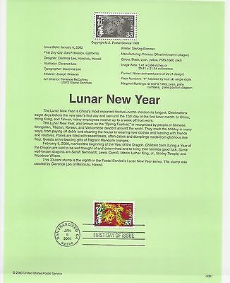 USA FDC USPS First Day Souvenir Pages: 2000: LUNAR YEAR 2000 YEAR OF THE DRAGON