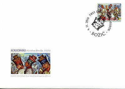 Slovenia 2016 FDC Christmas Value B Wassailers 1v S/A Set Cover Stamps