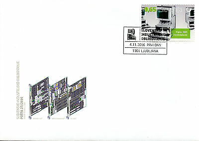 Slovenia 2016 FDC Iskra Delta Triglav Computers 1v Cover IT Technology Stamps