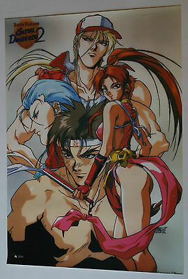 The King Of Fighters Anime Poster - Terry Bogard, Japanese - Garou Densetsu