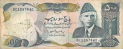 Pakistan 500 Rupees  ND. 1986 P 42  Prefix  DC Circulated Banknote