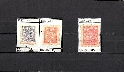 Afghanistan - Asia - Old Mh Stamps On Paper Xx -  Lot (Afgh  13)
