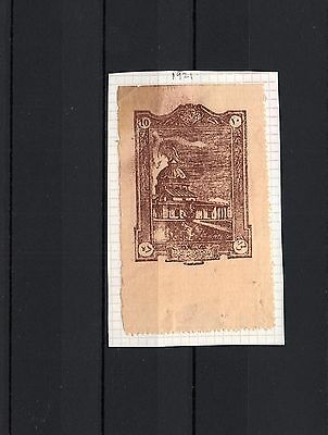 AFGHANISTAN - ASIA - OLD Postally used LABEL STAMP ON PAPER -  LOT (AFGH  26)