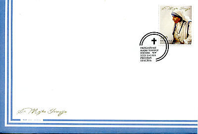 Croatia 2016 FDC Mother Teresa Proclamation as Saint 1v Cover Religion Stamps