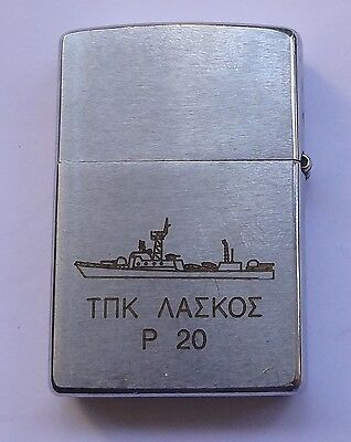 1999 ZIPPO Military Lighter Greek Navy ΤΠΚ ΛΑΣΚΟΣ Missile Boat # Free Shipping