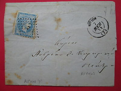 GREECE cover 1871 stamp