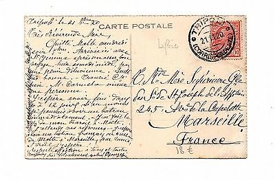 Libya - Italian Colonies - Italie - Post Card Postally Used Hcv   Lot (Lbya -08)