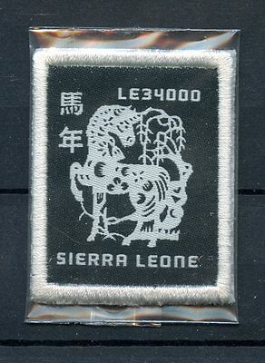 Sierra Leone 2014 MNH Year of Horse 1v Embroidered Stamp Chinese Zodiac Stamps