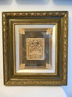 Antique Fretwork Wood Lords Prayer Religious Christian Framed Picture