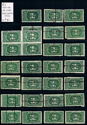 MEXICO • 1885-6 • Fiscal Stamps (28) • R3