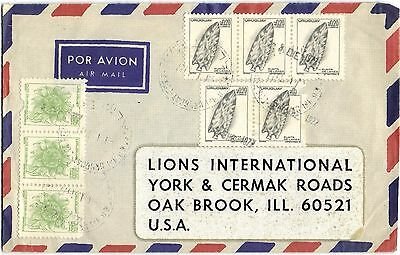 Cover From Uruguay Addressed To Lions Intl, Oak Brook, Illinois, Usa