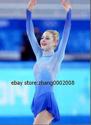 Ice skating dress.Blue Competition Figure Skating dress.Baton Twirling custom