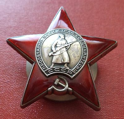 Soviet Russian WWII Order of the Red Star No. 3365443 medal badge