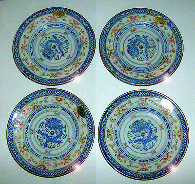 4 HAND painted 125mm Chinese  plates (BLUE/WHITE RICE PATTERN with GOLD TRIM)