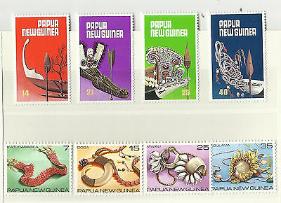 Papua New Guinea - 2 sets - MNH - Traditional Canoes,Paddles & Currency - 1979