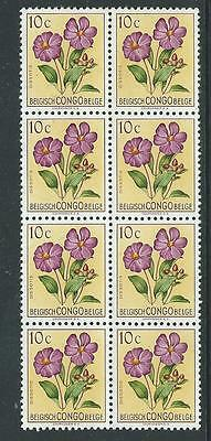 Great block of stamps from Belgian Congo. 1952 SG296. Mint not hinged.