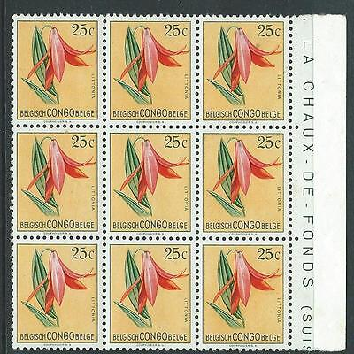 Great block of stamps with margin from  Congo. 1952 SG299. Mint not hinged.