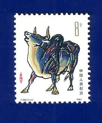 China 1985 T102 Year of the Ox Stamp MNH !