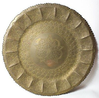 """Vintage Antique Moroccan Moorish Middle Eastern Engraved Brass Wall Plate 13.5"""""""
