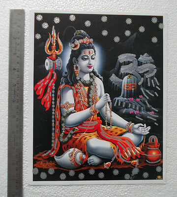 """Lord Shiva in Meditation Dhyan - POSTER (Glitter Effect) Size 9""""x11"""""""