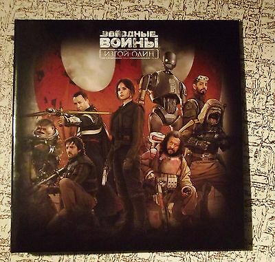 """Collector's album """"Star Wars"""" for jeton. Russian language. + Game Galactic"""