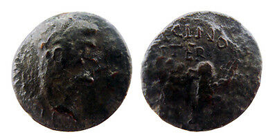 Roman Bronze provincial coin of Emperor Augustus with interesting reverse