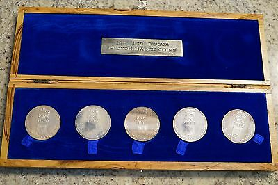1977 ISRAEL 5 PIDYON HABEN PROOF COINS SET+GIFT BOX+CERTIFICATE 117g PURE SILVER