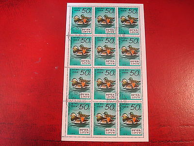 Korea - 1979 Central Zoo (2) - Minisheet - Unmounted Used - Ex. Condition