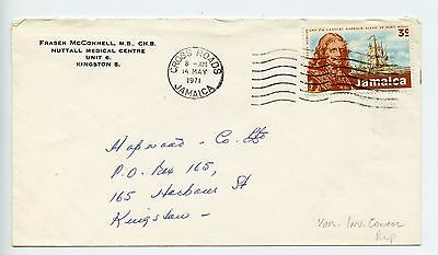 Jamaica 1971 commercial cover Nuttall Medical Centre Cross Roads (L849)