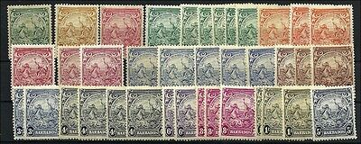 Barbados,   duplicated lot of  mint KG VI  def's 1938/47