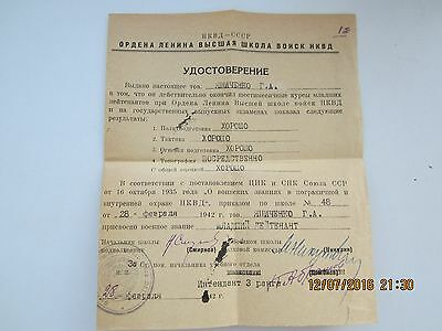 "Rare Russian NKVD paper on leaving school and assigning rank ""Lieutenant"". 1942"