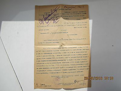 "Document on awarding the Order of the ""Red Star"" chief of the frontier. NKVD"