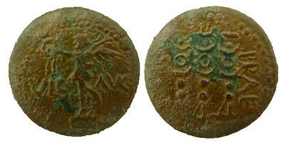 Roman Bronze provincial coin of Emperor Augustus with Victory and standards