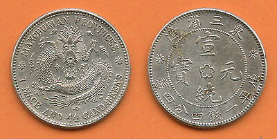 China 1914-1915 Manchurian ( Hsuan tung ) Province 20 cents Silver KM Y#213a.3