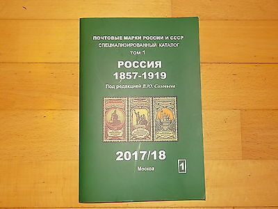Stamps Catalogue of Russia Russian Empire 1857-1919 Issued 2017 NEW