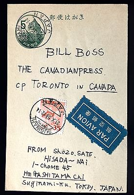 Japan 1954 P/ Stationary Uprated Card to Canada .