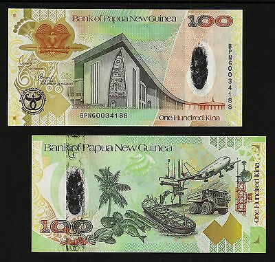 PAPUA NEW GUINEA 100 Kina banknote (2008) P-37a  UNC Commemorative Issue