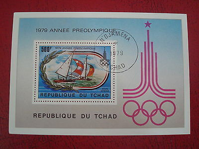 Chad - 1979 Pre-Olympic Sailing - Minisheet - Unmounted Used - Ex. Condition
