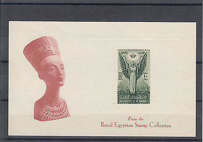 Egypt 1952 10m Abrogation of AE Treaty Stamp from King Farouk Royal collection