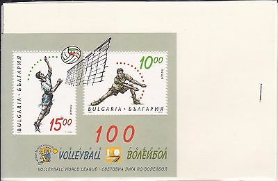 BLOC FEUILLET  Bulgarie volley ball