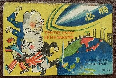 JAPAN  OLD VINTAGE MATCHBOX  LABELS  WW 2  military propaganda  COLLECTIBLE