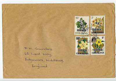 Cook Islands 1975 OHMS stamps on cover used 1976 (G037)